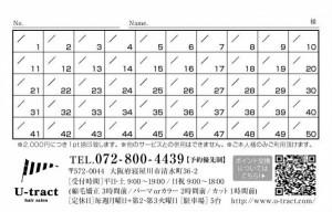 カード①2 pg