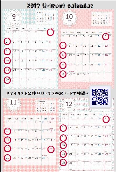 calendarg